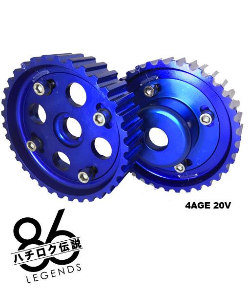 4AGE 20v Adjustable Camshaft (Cam) Gear Set