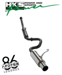 ae86 hks hi power exhaust drift