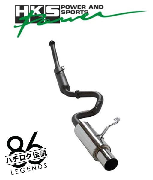 ae86 hks hi power exhaust drift