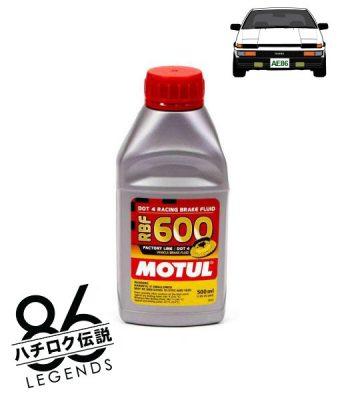 ae86 motul brake racing fluid