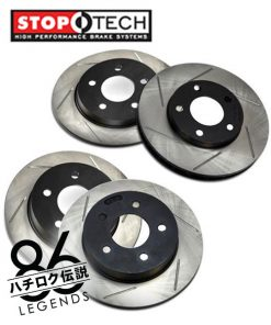 AE86 Corolla Brake Kit