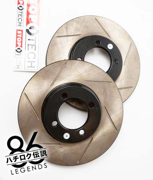 AE86 Corolla GTS slotted rotors race big break kit