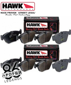 AE86 Track Brake Pad Hawk HP+ HP Plus