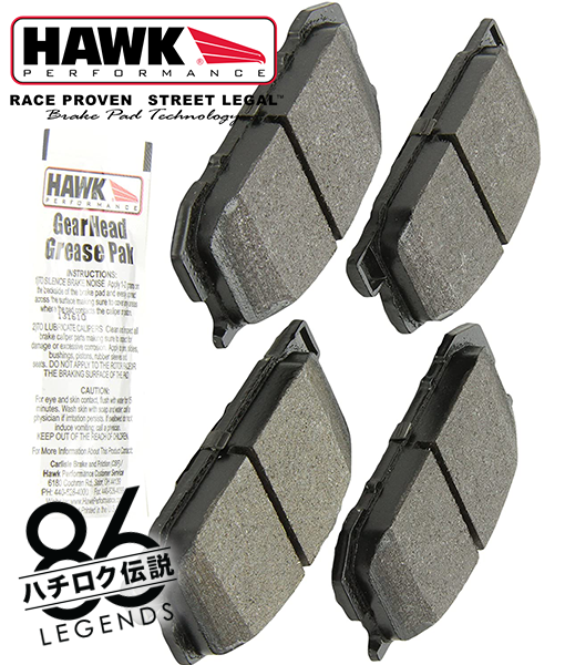 Performance brake pads for the ae86 toyota corolla gts street and race