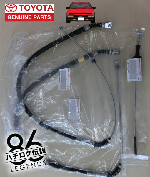 AE86 parking side brake cable wire set kit oem toyota corolla