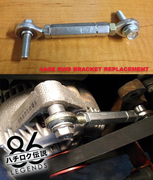 4age rwd alternator bracket adjustable convert fwd to rwd