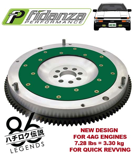 ae86 4age lightened light flywheel 200mm