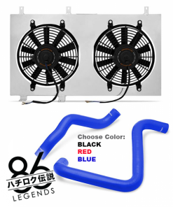 AE86 Dual Fan Shroud Kit