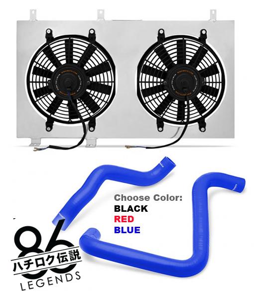 AE86 Dual Fan Shroud Kit