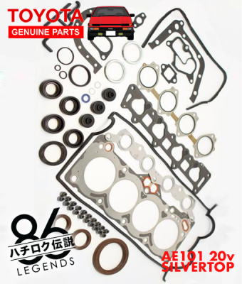 ae101-silvertop-engine-gasket-rebuild-kit
